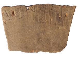 Η πήλινη πλάκα με το ενεπίγραφο χάραγμα [ΑΠΟΛ]ΛΩΝΟΣ